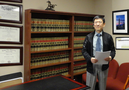 Samuel Tong, Esq. JD / MBA / LLM at Taxation